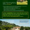 Fine settimana agri-bioenergetico