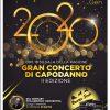 """Concerto di Capodanno dell'orchestra sinfonica """"21st Century Philarmonic Orchestra"""""""